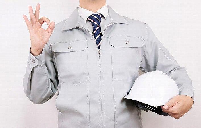 内装工事の仕事なら株式会社クリスター!求人の魅力をご紹介